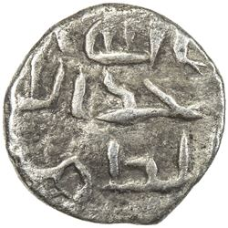 GOVERNORS OF SIND: Tamim b. Zayd al-'Utbi, ca. 728-730, AR damma (0.34g), NM, ND. VF