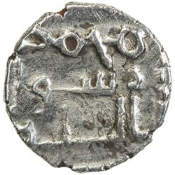 GOVERNORS OF SIND: al-Hakam b. 'Awana, ca. 730-734, AR damma (0.35g), NM, ND. VF
