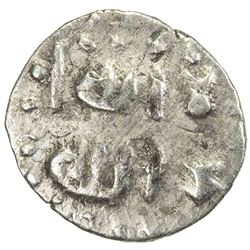 GOVERNORS OF SIND: Sulayman b. Salim, late 8th century, AR damma (0.36g), NM, ND. VF