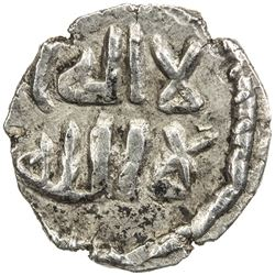 GOVERNORS OF SIND: Ja'far, late 8th century, AR damma (0.39g), NM, ND. VF