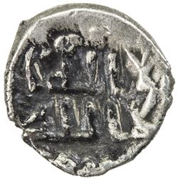 GOVERNORS OF SIND: Unread name, 8th century, AR damma (0.38g), NM, ND. VF