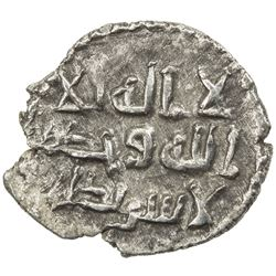 GOVERNORS OF SIND: Unread name, 8th century, AR damma (0.51g), NM, ND. VF
