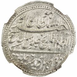 MYSORE: Tipu Sultan, 1782-1799, AR rupee, Patan, AM1216 year 6. NGC MS65