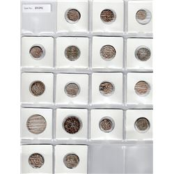 INDIAN STATES: LOT of 17 silver coins (rupee unless noted)