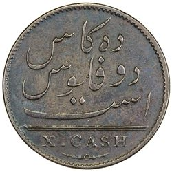 MADRAS PRESIDENCY: AE 10 cash (4.62g), ND [1808]. EF