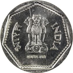 INDIA: Republic, 1 rupee, 1985(L)