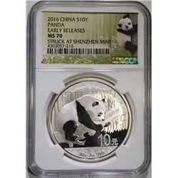 2016 CHINA PANDA NGC MS70 EARLY RELEASE