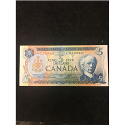 1972 BANK OF CANADA $5 REPLACEMENT NOTES! RARE SL PREFIX!
