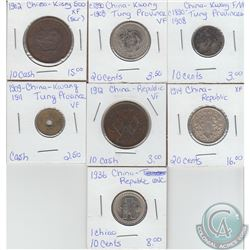 Lot of 7x Chinese Coinage Dated 1902-1936 in F-VF to UNC. 7pcs
