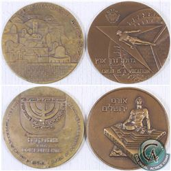 "2x ""Jerusalem O.R.T School of Engineering"" & ""Jerusalem of Gold"" Medallions. 2pcs"