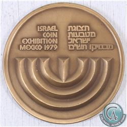 Israel Coin Exhibition Mexico 1979 Medallion (59 mm in diameter) & 1971 Israel Institute of Technolo