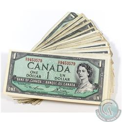 50 x 1954 $1.00 notes in average circulated condition.  50 pcs.