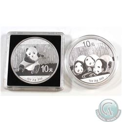 2013 & 2014 China 1oz Fine Silver Panda's (Tax Exempt). Coins come encapsulated. 2pcs.