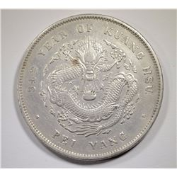 RARE  CHINA DRAGON SILVER DOLLAR AUTHENTIC