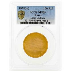 1978 M Russia Moscow Olympic USSR 100 Roubles Gold Coin PCGS MS69