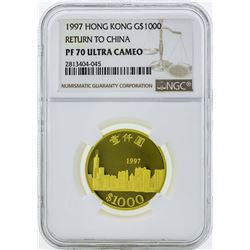 1997 Hong Kong $1000 Return to China Gold Proof Coin NGC PF70 Ultra Cameo