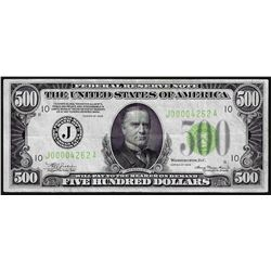 1934 $500 Federal Reserve Note Kansas City Light Green Seal