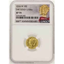 2016-W Mercury Dime Gold Centennial Commemorative Coin NGC SP70