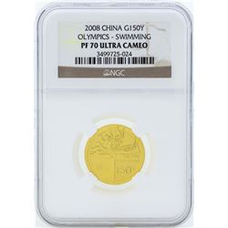 2008 China 150 Yuan Olympics Swimming Gold Coin NGC PF70 Ultra Cameo