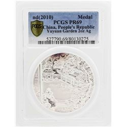 2010 China Peoples Republic Yuyuan Garden 2 oz. Silver Medal PCGS PR69