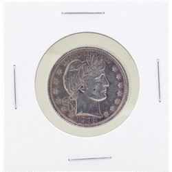 1892 Barber Silver Quarter Coin
