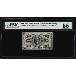 March 3, 1863 Ten Cents Third Issue Fractional Note PMG About Uncirculated 55