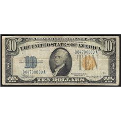 1934A $10 North Africa Silver Certificate WWII Emergency Note