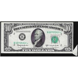 1950D $10 Federal Reserve Note ERROR Butterfly Fold