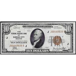 1929 $10 Federal Reserve Bank of Kansas City MO Currency Note