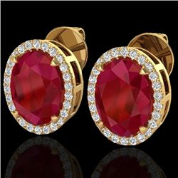 5.50 CTW Ruby & Micro VS/SI Diamond Halo Solitaire Earrings 18K Yellow Gold - REF-81A8V - 20258