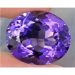 Natural Purple Amethyst 17.32 ct - no Treatment
