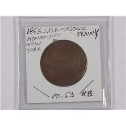 USA - 1865 Masonic Penny Manhattan New York (MS-63