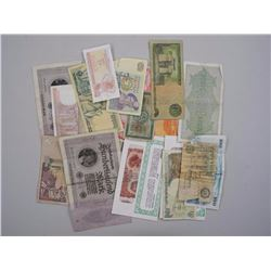12x UNC South Africa Notes.