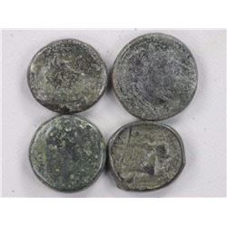 4x Ancient Greek Macedonia Pella - 196 BC Coins w/Reference Guide.
