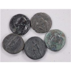 5x Ancient Greece Boetia Thebes, AE 18 Coins Rare - (SME) w/Reference Guide.