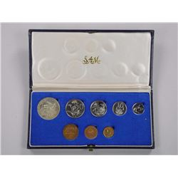 1977 South Africa Coin Set.