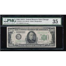 1934A $500 Chicago Federal Reserve Bank Note PMG 35
