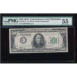 1934A $500 Philadelphia Federal Reserve Note PMG 55