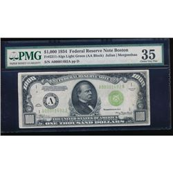 1934 $1000 Boston Federal Reserve Bank Note PMG 35