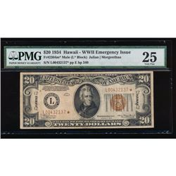 1934 $20 Hawaii Mule Star Federal Reserve Note PMG 25