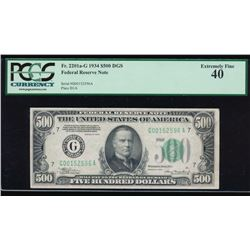 1934A $500 Chicago Federal Reserve Bank Note PCGS 40