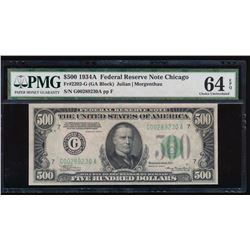1934A $500 Chicago Federal Reserve Note PMG 64EPQ