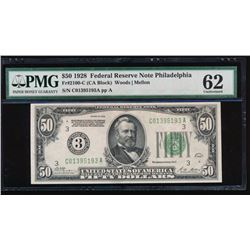 1928 $50 Philadelphia Federal Reserve Note PMG 62