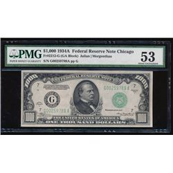 1934A $1000 Chicago Federal Reserve Note PMG 53