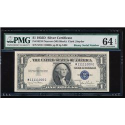1935D $1 Silver Certificate Binary Serial Number PMG 64EPQ