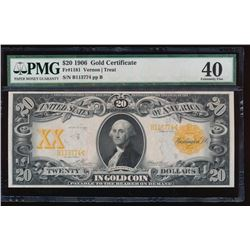 1906 $20 Large Gold Certificate PMG 40