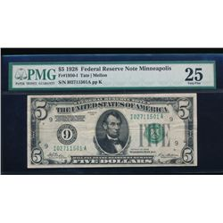 1928 $5 Minneapolis Federal Reserve Bank Note PMG 25