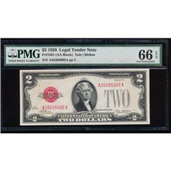 1918 $2 Legal Tender Note PMG 66EPQ