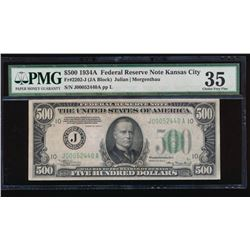 1934A $500 Kansans City Federal Reserve Note PMG 35