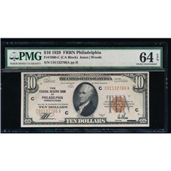1929 $10 Philadelphia Federal Reserve Bank Note PMG 64EPQ